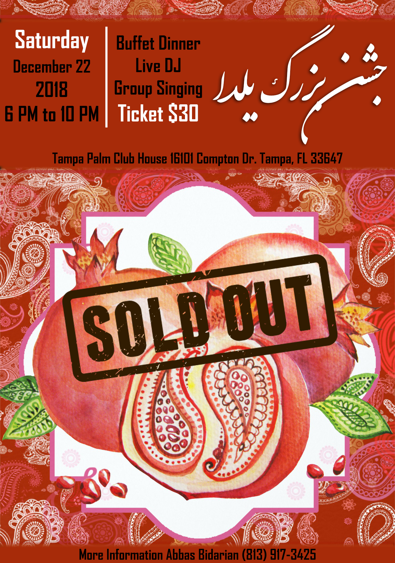 Yalda 2018 - Sold Out